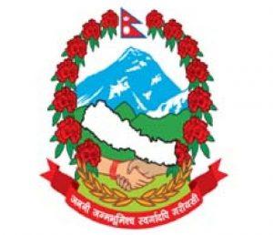 goverment-logo