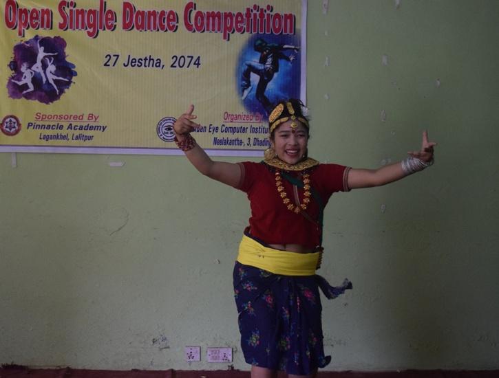 नृत्यमा पूजा