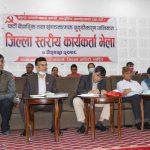 धादिङमा खनाल–नेपाल समूहको समानान्तर कमिटि गठन
